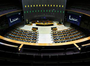 Câmara aprova ampliação de participação de empresas estrangeiras em nacionais