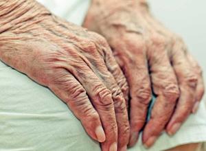 Justiça condena filhos por apropriação indevida de bens e valores de genitora idosa