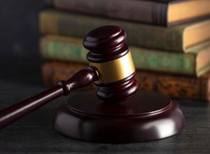 Terceira Seção aprova súmula sobre registro de antecedentes criminais