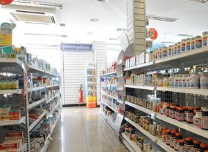 TRF3 mantém autorização para farmácias populares realizarem entregas em domicílio